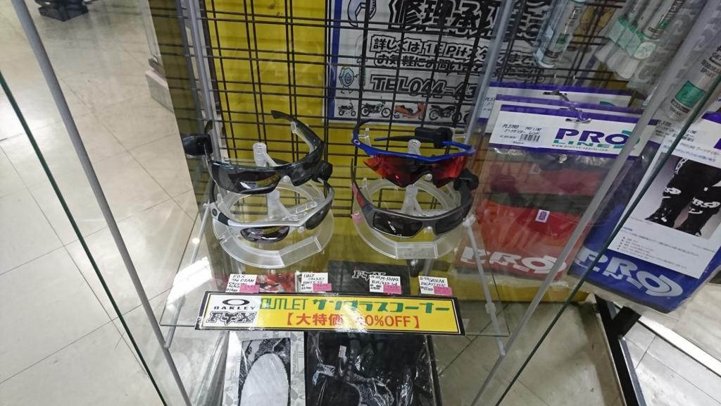 f:id:hideyoshi-motolife:20170308231637j:plain