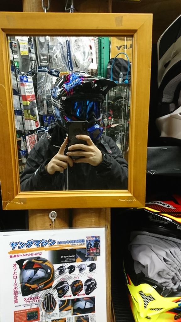 f:id:hideyoshi-motolife:20170309210135j:plain