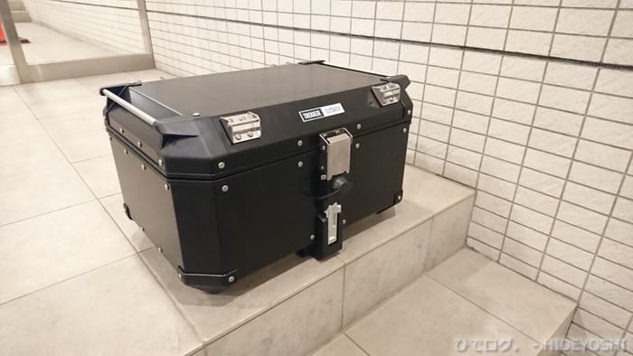 f:id:hideyoshi-motolife:20170310005440j:plain