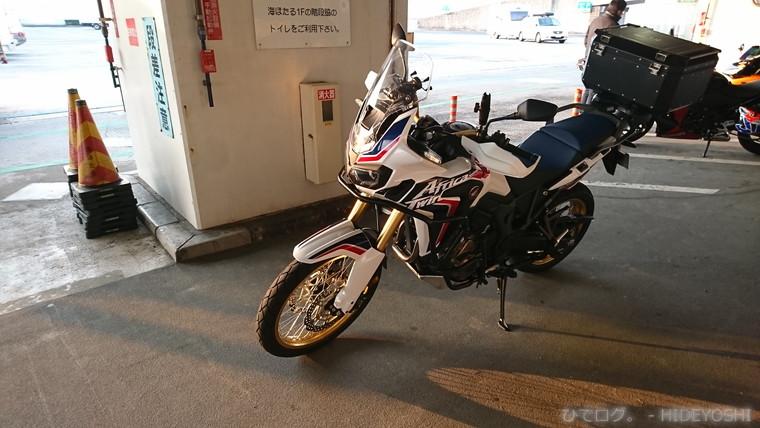 f:id:hideyoshi-motolife:20170321203522j:plain