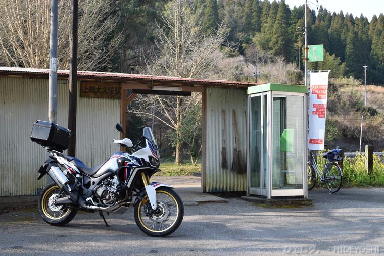 f:id:hideyoshi-motolife:20170321204335j:plain