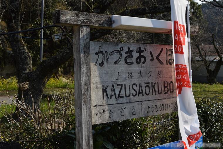 f:id:hideyoshi-motolife:20170321204401j:plain