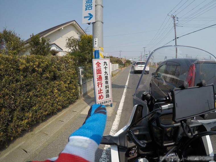 f:id:hideyoshi-motolife:20170321204935j:plain
