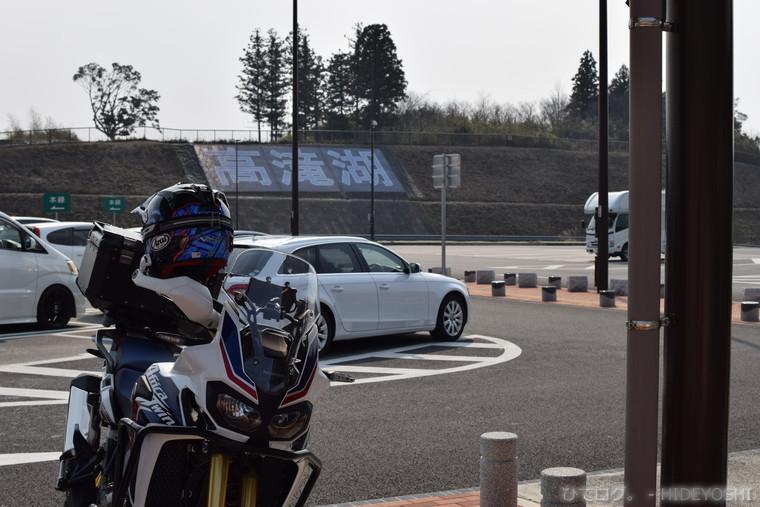 f:id:hideyoshi-motolife:20170321211136j:plain