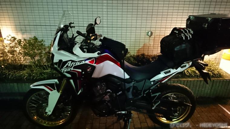 f:id:hideyoshi-motolife:20170330222640j:plain
