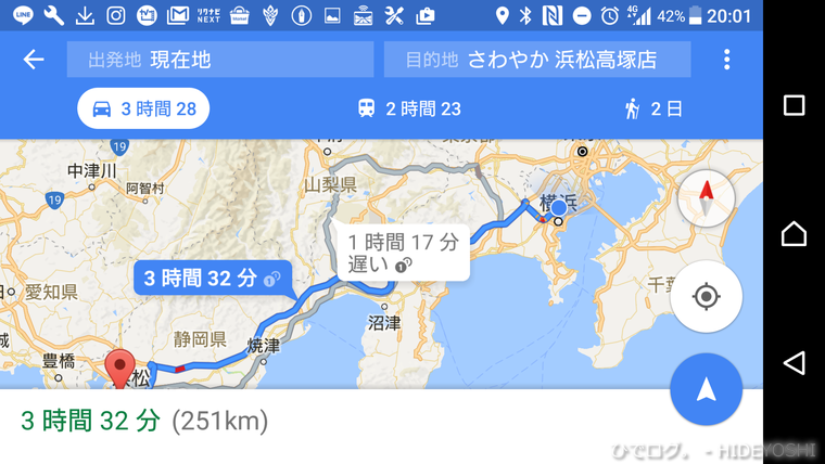 f:id:hideyoshi-motolife:20170330223256p:plain
