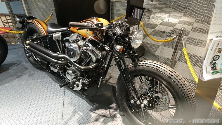 f:id:hideyoshi-motolife:20170330225537j:plain
