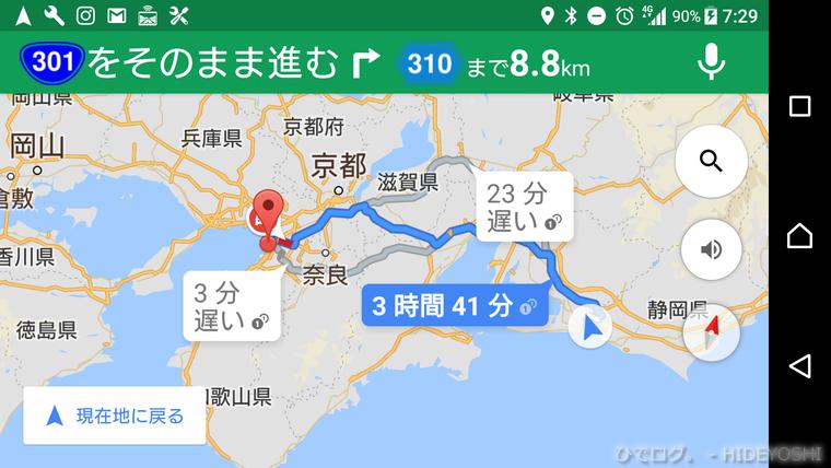f:id:hideyoshi-motolife:20170330231544p:plain