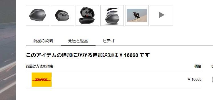 f:id:hideyoshi-motolife:20170401104710j:plain