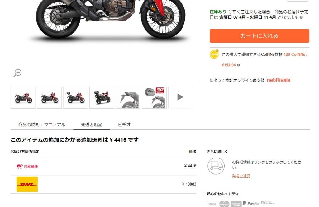 f:id:hideyoshi-motolife:20170401105054j:plain