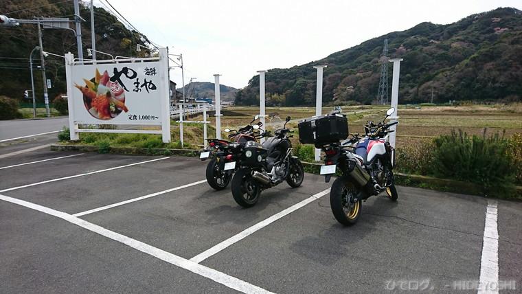 f:id:hideyoshi-motolife:20170406212702j:plain