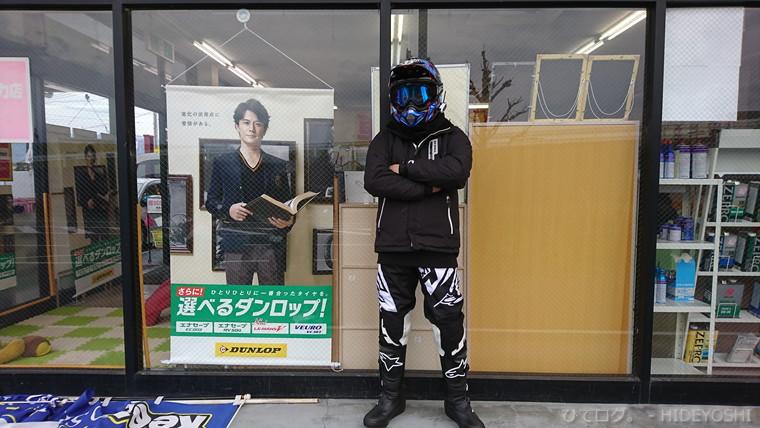 f:id:hideyoshi-motolife:20170406224009j:plain