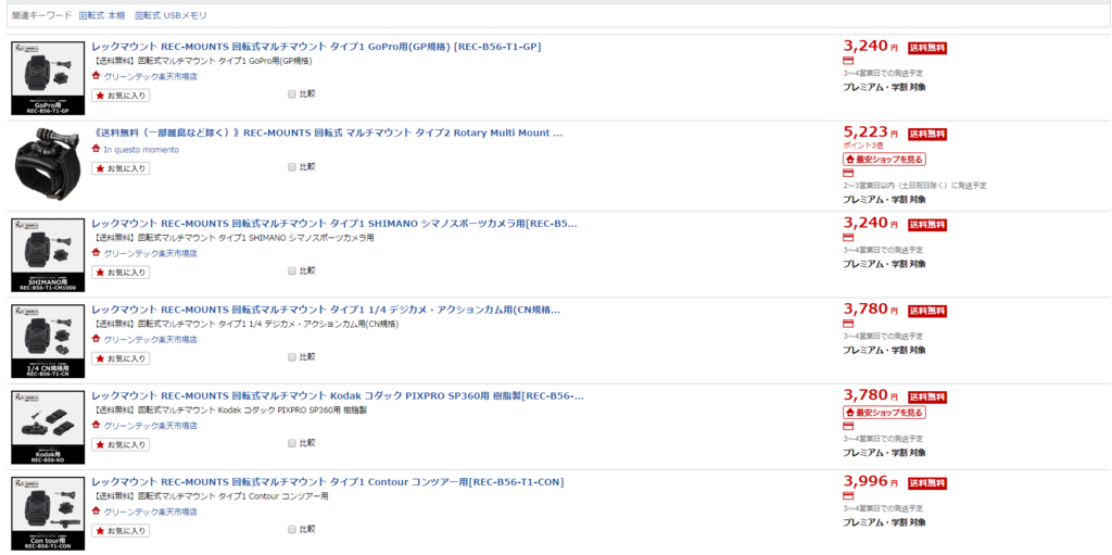 f:id:hideyoshi-motolife:20170418232306p:plain