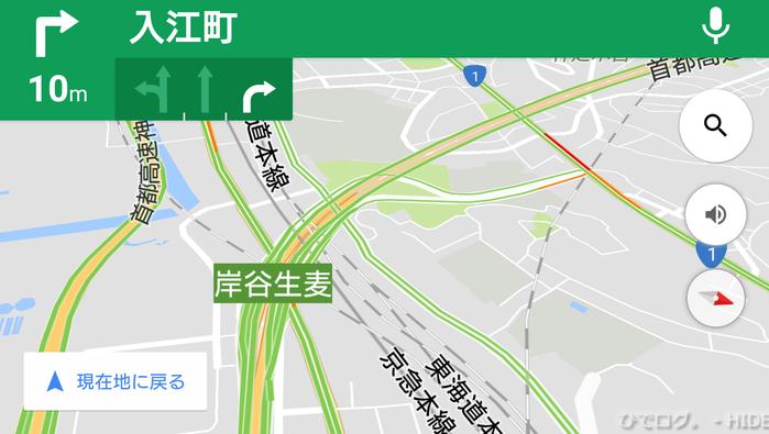 f:id:hideyoshi-motolife:20170421013325p:plain