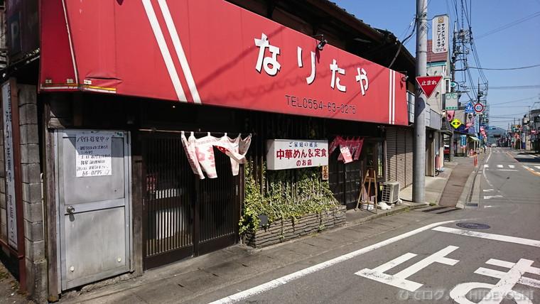 f:id:hideyoshi-motolife:20170501174009j:plain