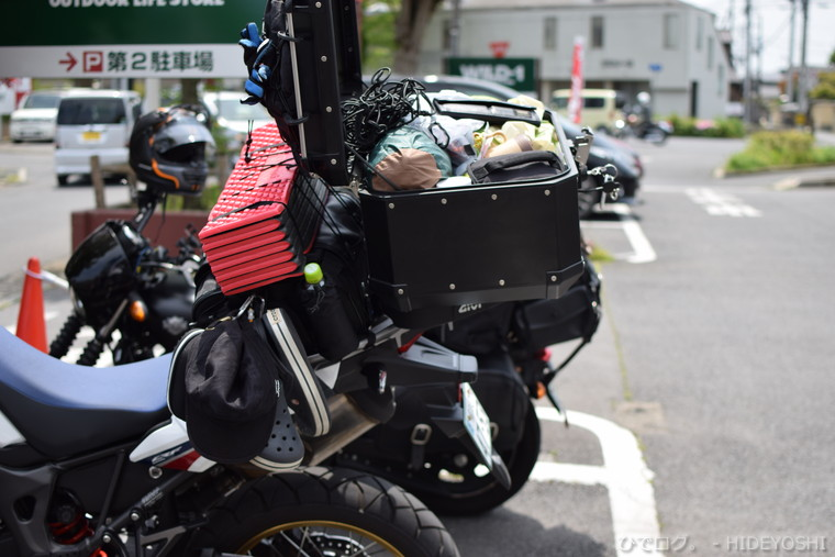 f:id:hideyoshi-motolife:20170505182647j:plain