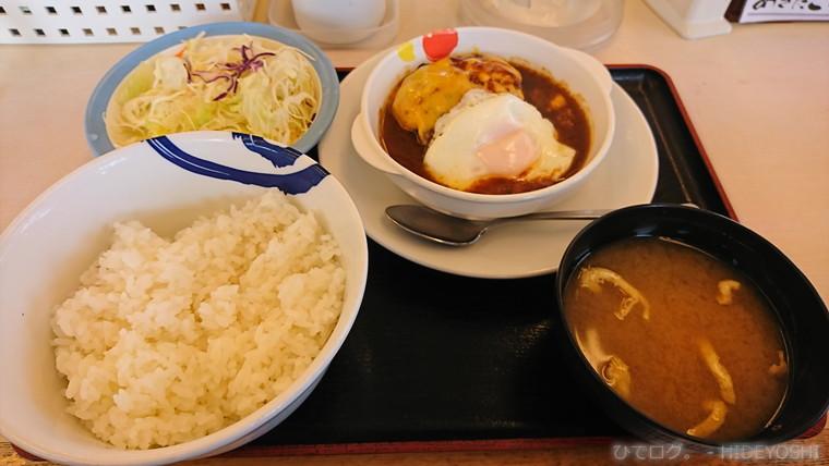 f:id:hideyoshi-motolife:20170505183352j:plain