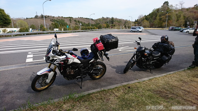 f:id:hideyoshi-motolife:20170505184025j:plain