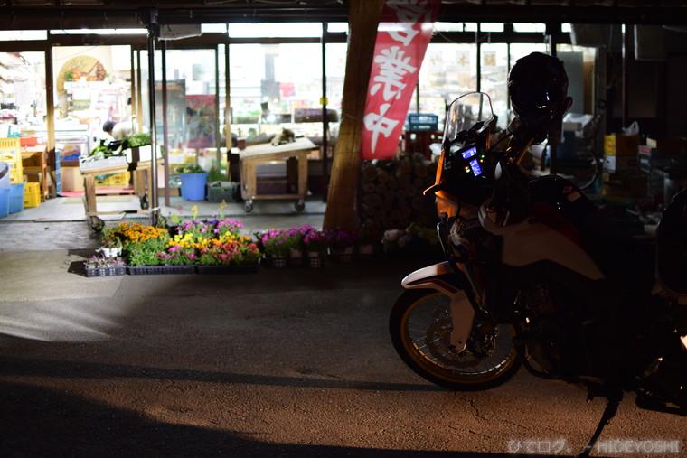 f:id:hideyoshi-motolife:20170506182801j:plain