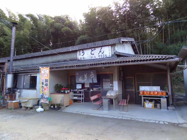 f:id:hideyoshi-motolife:20170512225949j:plain