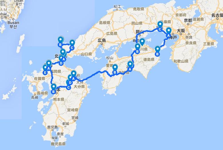 f:id:hideyoshi-motolife:20170512234951j:plain