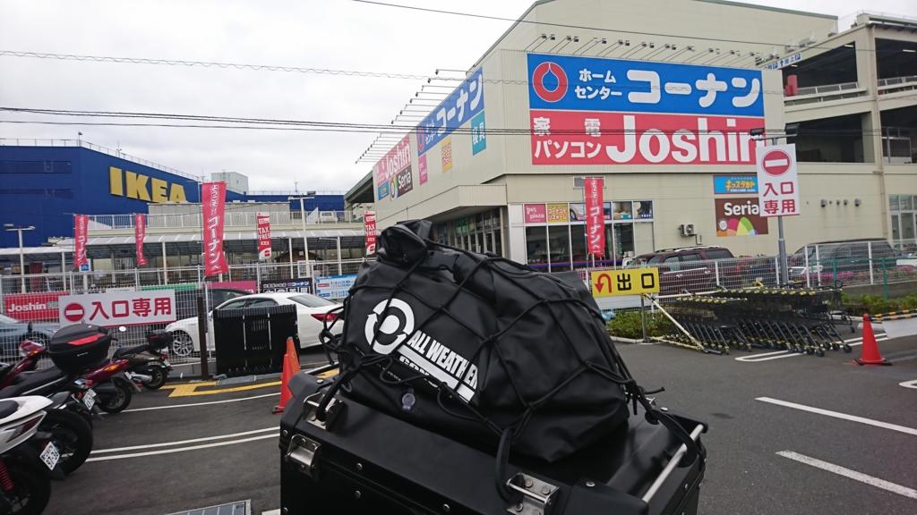 f:id:hideyoshi-motolife:20170514215242j:plain