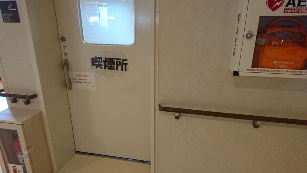 f:id:hideyoshi-motolife:20170515182653j:plain