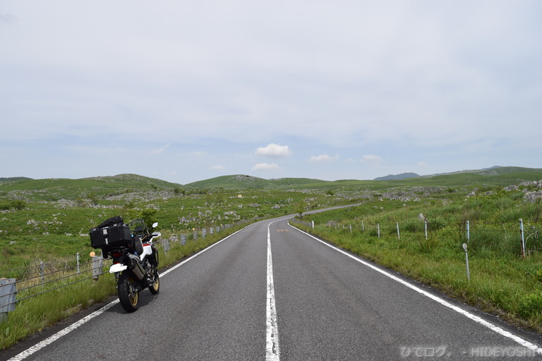 f:id:hideyoshi-motolife:20170521190547j:plain