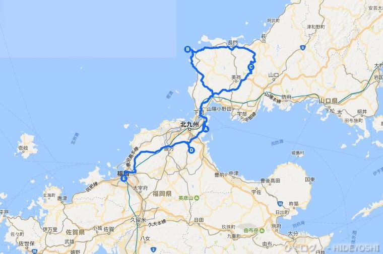 f:id:hideyoshi-motolife:20170521204328j:plain