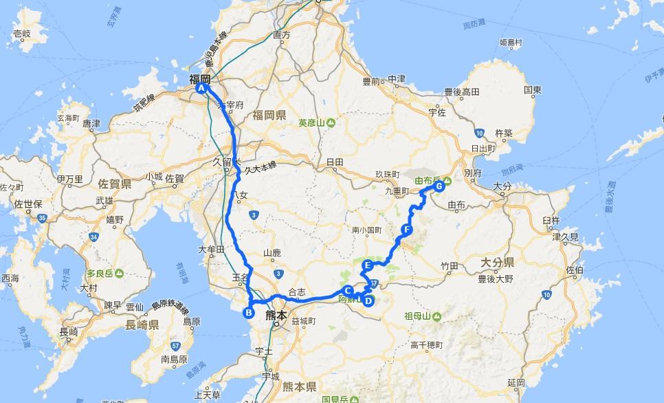 f:id:hideyoshi-motolife:20170524151807j:plain