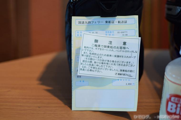 f:id:hideyoshi-motolife:20170525211543j:plain