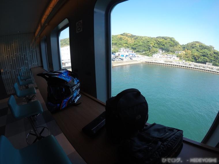 f:id:hideyoshi-motolife:20170525211835j:plain