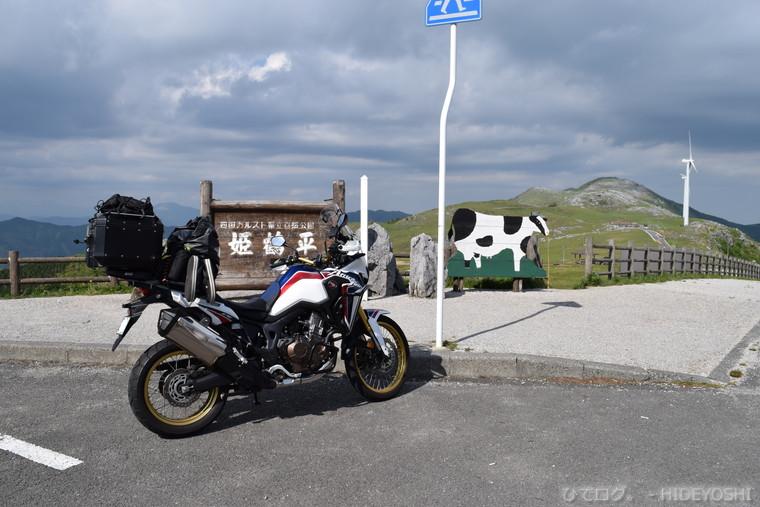 f:id:hideyoshi-motolife:20170526172808j:plain