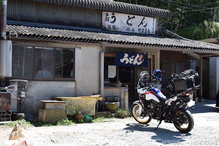 f:id:hideyoshi-motolife:20170529222809j:plain