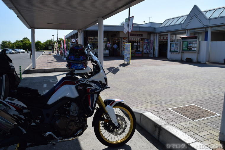 f:id:hideyoshi-motolife:20170529233032j:plain