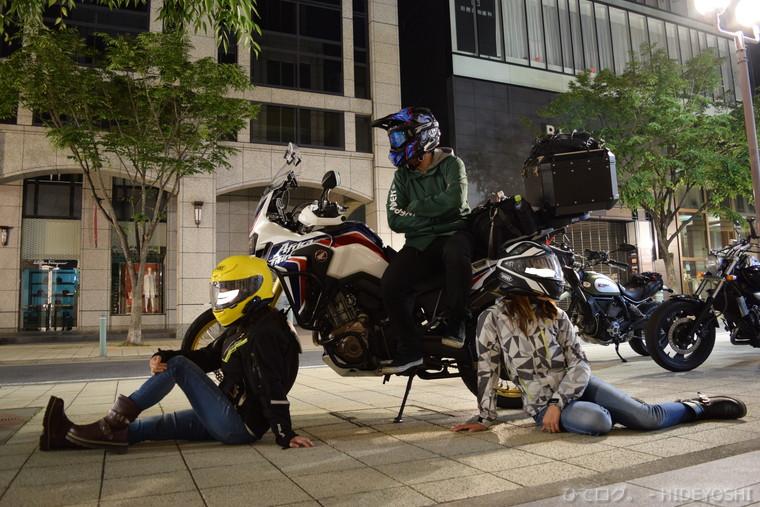 f:id:hideyoshi-motolife:20170530000141j:plain