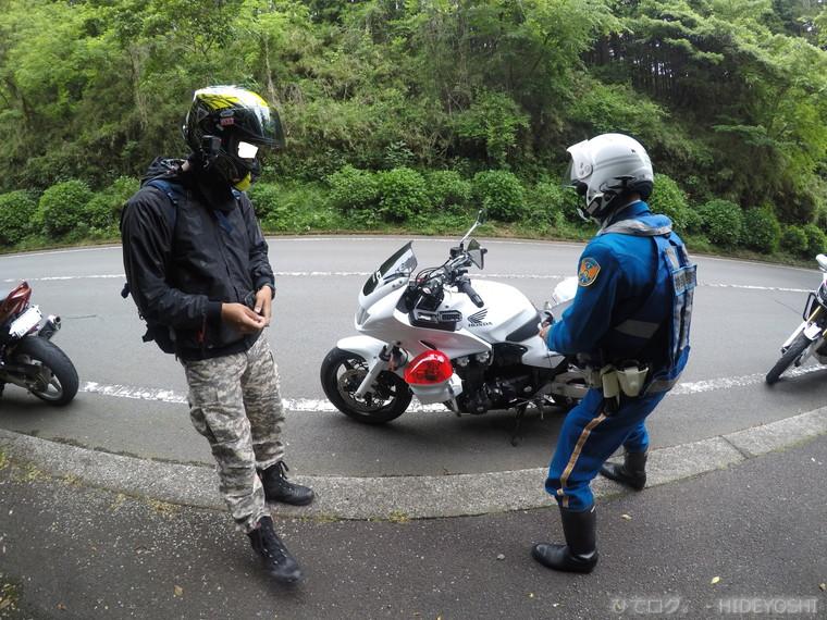 f:id:hideyoshi-motolife:20170530185015j:plain