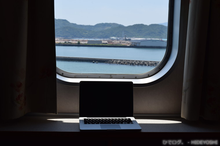 f:id:hideyoshi-motolife:20170602133036j:plain