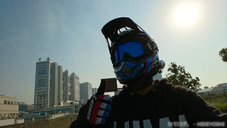 f:id:hideyoshi-motolife:20170602135857j:plain