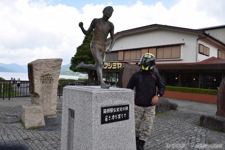 f:id:hideyoshi-motolife:20170604200246j:plain