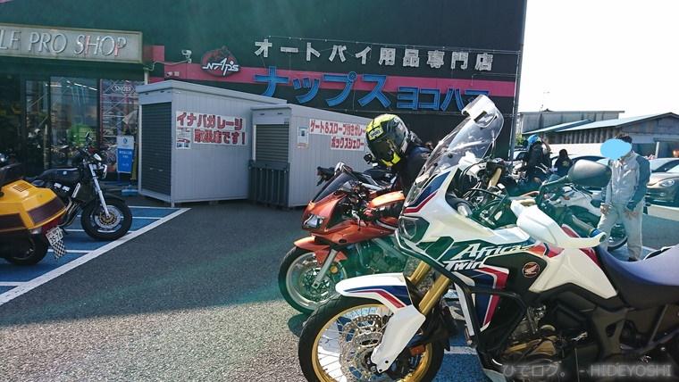 f:id:hideyoshi-motolife:20170604220810j:plain