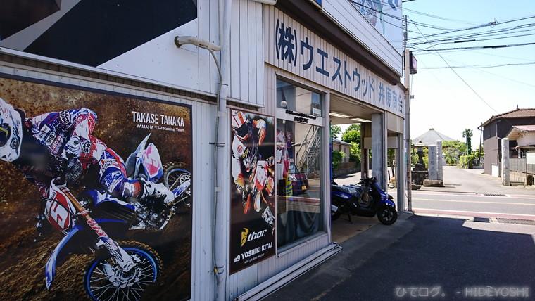 f:id:hideyoshi-motolife:20170606200343j:plain