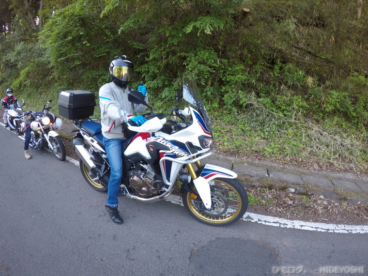 f:id:hideyoshi-motolife:20170607140155j:plain