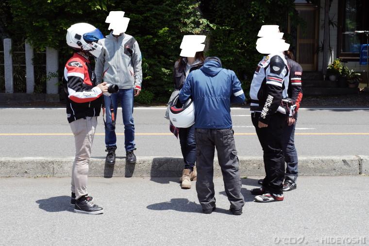 f:id:hideyoshi-motolife:20170608173348j:plain