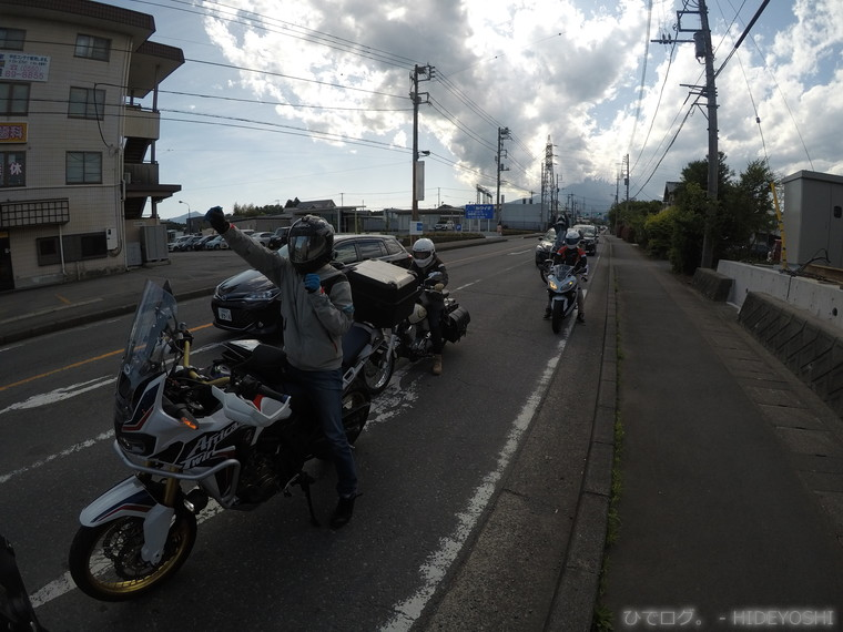 f:id:hideyoshi-motolife:20170608182006j:plain