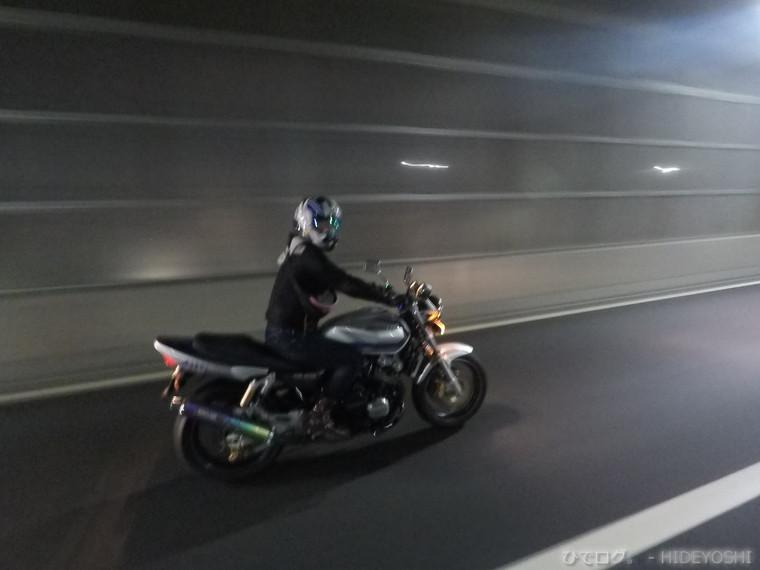 f:id:hideyoshi-motolife:20170611145538j:plain