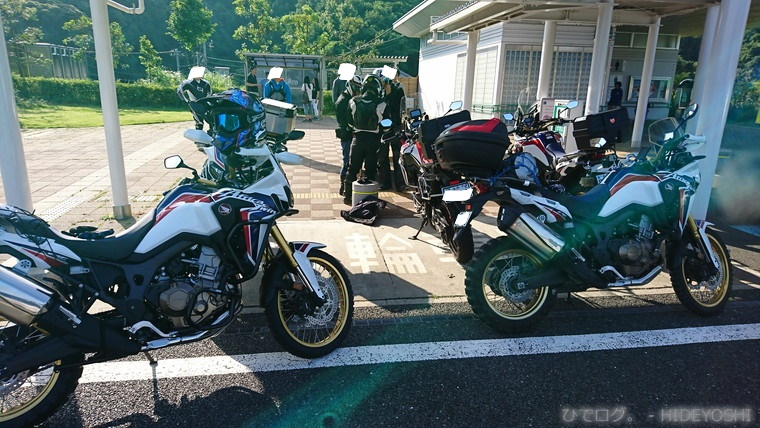 f:id:hideyoshi-motolife:20170612164943j:plain