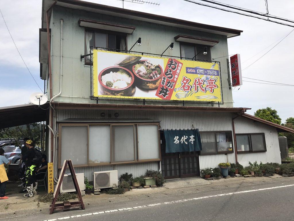 f:id:hideyoshi-motolife:20170612214356j:plain
