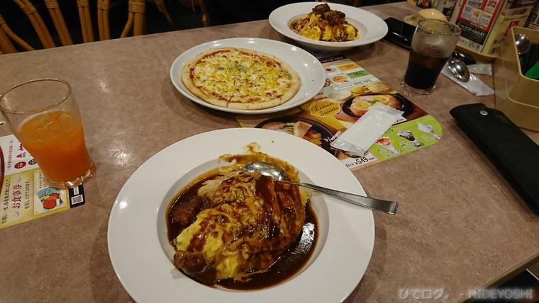 f:id:hideyoshi-motolife:20170614160952j:plain
