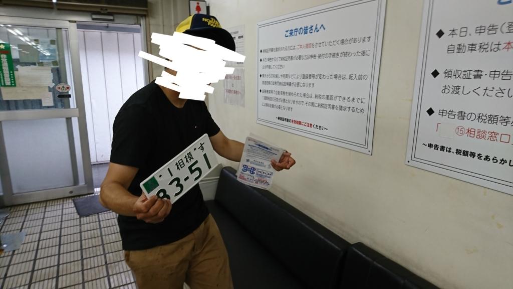 f:id:hideyoshi-motolife:20170625130459j:plain
